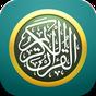 Surah Pendek Al Quran 1.0 APK