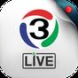 3 LIVE 1.7.5