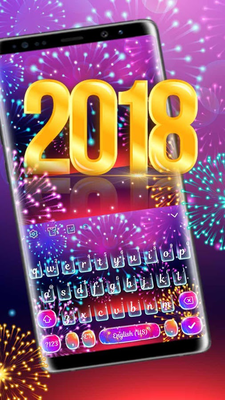 Download New Year 2018 Keyboard Theme 10001003 free APK Android