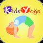 Yoga For Kids 2.6