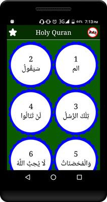 Download Read and Listen Quran Offline 1 5 free APK Android