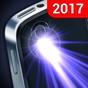 Lampe de poche – torche n°1 2.3.2