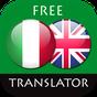 Italiano - Inglese Traduttore