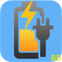Fast Battery Charger 14.2 APK