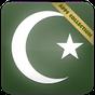 Aplicativos islâmicos 2.0 APK