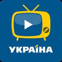 APK-иконка Ukraine TV - украинское ТВ
