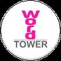 Word Tower Crosswords 1.0.1