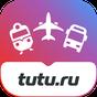 ЖД, Авиа, Автобусы — билеты онлайн на Туту ру 1.2.27
