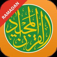 Icône de Quran Majeed