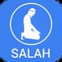 Step By Step Salah - Namaz 2.6