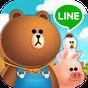 LINE ブラウンファーム 1.3.7