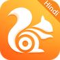 UC Browser Mini Hindi 9.3.0 APK