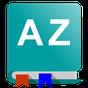 Dictionnaire en ligne 2.9.1