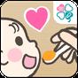 ステップ離乳食-子育てを応援する赤ちゃんのアレルギー記録- 1.4.1