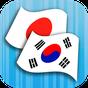 한국어 일본어 번역기 2.2.2