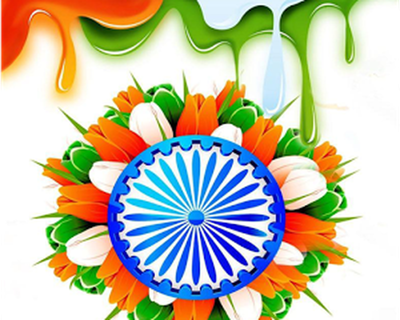 Happy Independence Day 2016 Android Free Download Happy