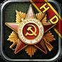 Glory of Generals HD 1.2.0