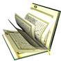 Al Quran Arabic 4