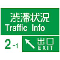 Japanese Traffic apk icono