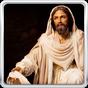 Isus Imagini De Fundal 22.0
