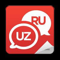 Иконка Ruscha-O'zbekcha lug'at (Русско-Узбекский словарь)