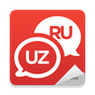 Ruscha-O'zbekcha lug'at (Русско-Узбекский словарь) 3.2