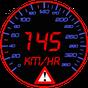 GPS速度計 - トリップメーター
