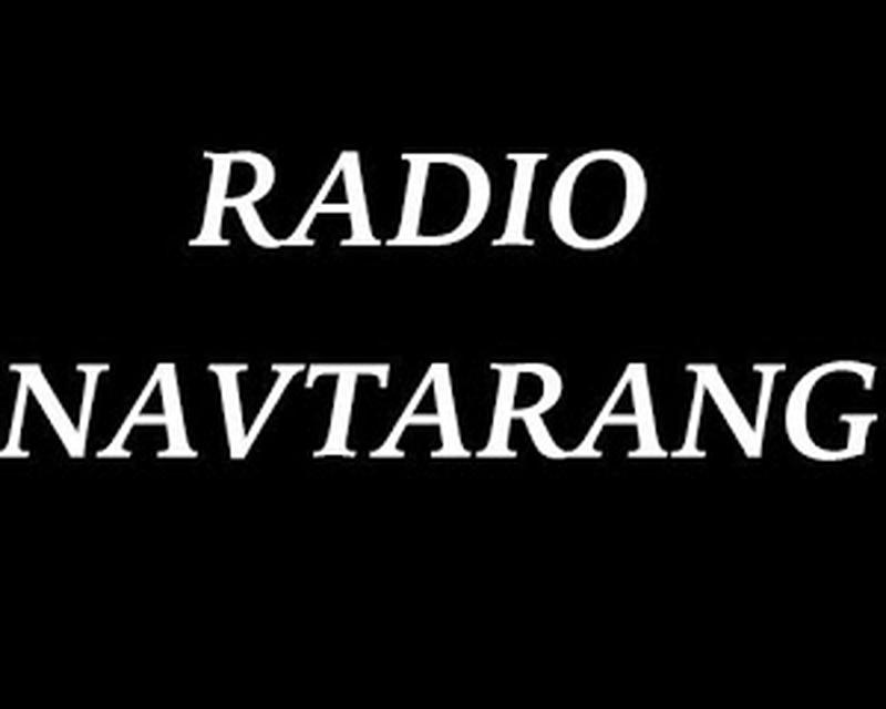Navtarang Fiji Radio Hindi Android - Free Download Navtarang Fiji