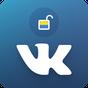 ВК Украина Unblocked 3.0.2