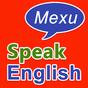 เรียนภาษาอังกฤษ - Mexu