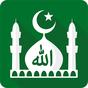 Muslim Pro - Ezan,Kur'ân,Kıble v9.6.1