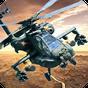 ヘリコプター空襲 - Gunship Strike 3D 1.0.7