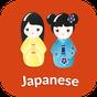 Học tiếng Nhật & Luyện nói tiếng nhật mỗi ngày 1.2.4