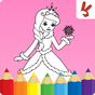 Kids coloring book: Princess 1.5.6