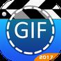 GIF Maker - GIF Επιμέλεια 1.2.3