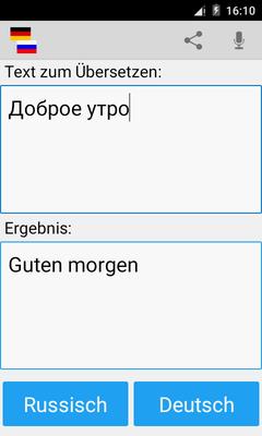 German Russian Translator Android Free Download German