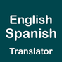Spanish English Translator 1.12