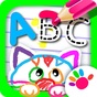 ABC DRAW! Alphabet games Preschool! Kids DRAWING 2 1.0.2.5