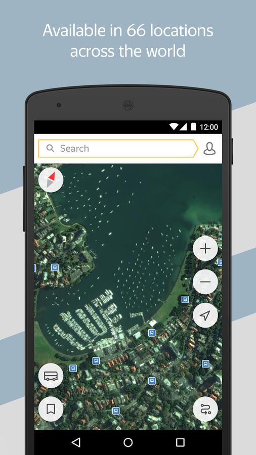 Скачать яндекс. Транспорт 5. 5. 1 для android.