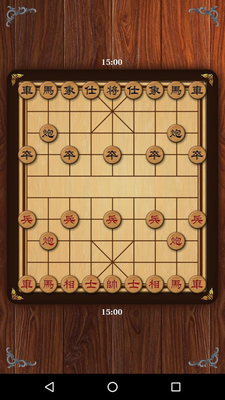 Xiangqi Classic Chinese Chess Android - Free Download