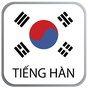 Hoc tieng Han Quoc 1.2 APK