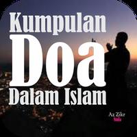 Ikon Doa Dalam Islam Lengkap