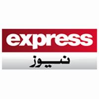 Apk Express News TV