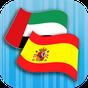 Español Árabe Traductor 2.2.2