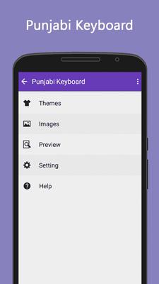 Punjabi Keyboard Android - Free Download Punjabi Keyboard