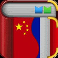 Icône de Dictionnaire Chinois Français