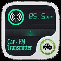 Icoană apk Transmițător Fm - telefon la mașină fără Bluetooth