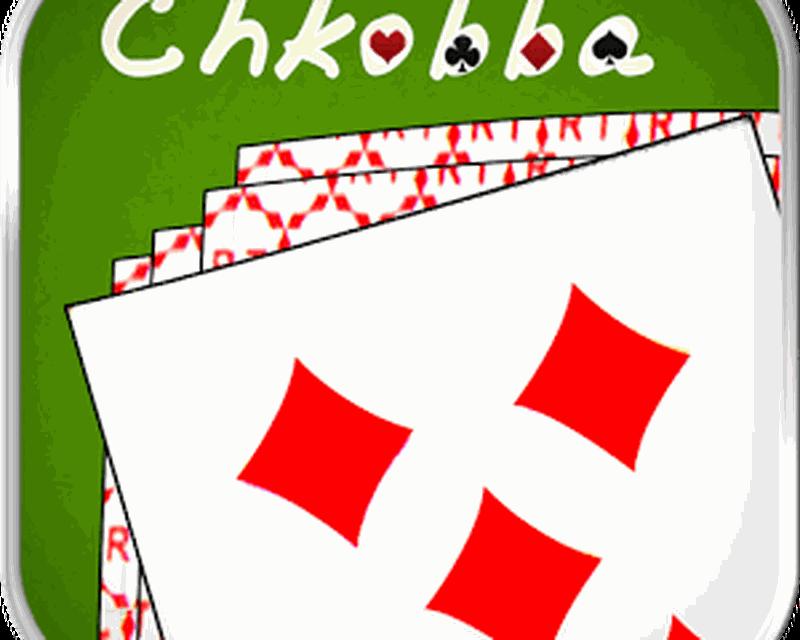 GRATUIT ARBI TÉLÉCHARGER DOWNLOAD CHKOBBA