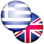 Greek English Dictionary  APK