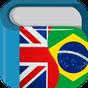 Dicionário inglês português 5.8.0